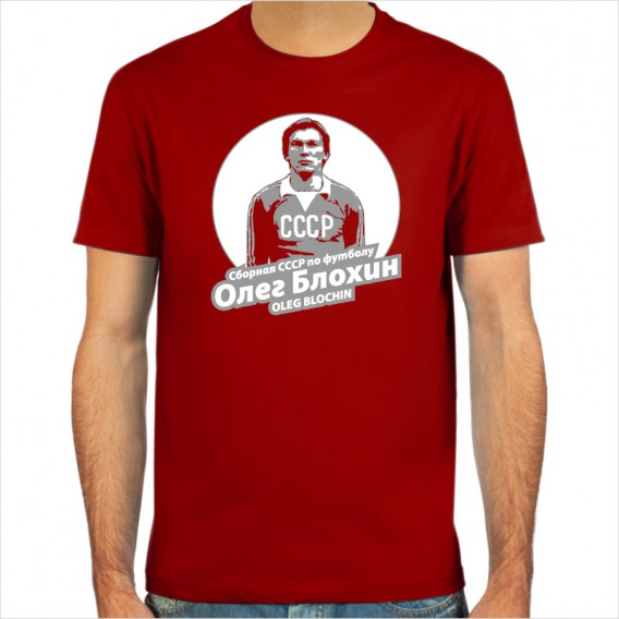 Oleg Blochin, CCCP, T-shirt