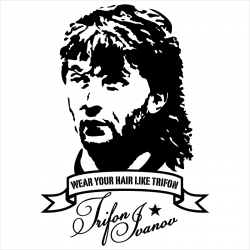 Trifon Ivanov, T-Shirt